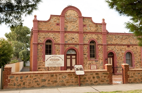 The Synagogue of the Outback Museum building