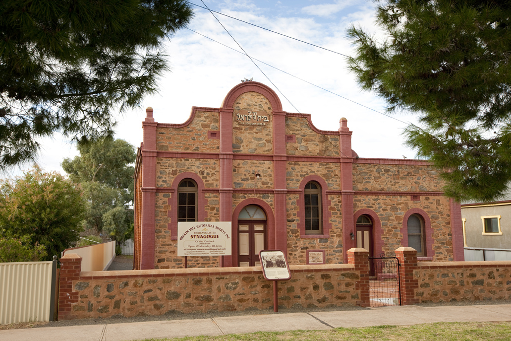 Broken Hill Synagogue